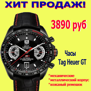 tag heuer grand carrera копии часов